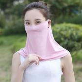 防曬口罩女夏戶外面罩透氣遮陽