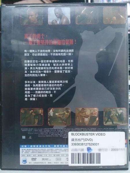 挖寶二手片-Y118-068-正版DVD-電影【鐵男格鬥/HONOR】-鐵達尼號-傑森巴瑞*王盛德(直購價)