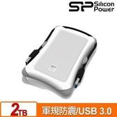 【綠蔭-免運】SP廣穎 Armor A30 2TB(白) 2.5吋軍規防震行動硬碟