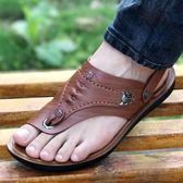 新款夏季青年真皮休閒兩用百搭沙灘鞋防滑夾趾拖鞋【新店開張8折促銷】