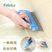 日本組合兩用清潔刷瓷磚刷廚房衛生間浴室工具角落地板刷子縫隙刷【米拉生活館】