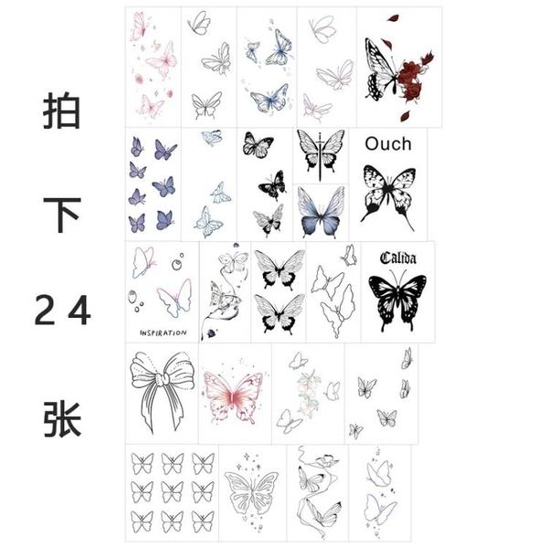 蝴蝶紋身貼防水持久