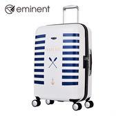 【EMINENT雅仕】海洋水手系列-高端印刷經典海洋元素PC旅行箱 行李箱_28吋