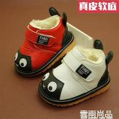 冬季兒童雪地靴男女童0-3歲幼兒保暖短靴嬰兒學步鞋寶寶加絨棉鞋 雲雨尚品