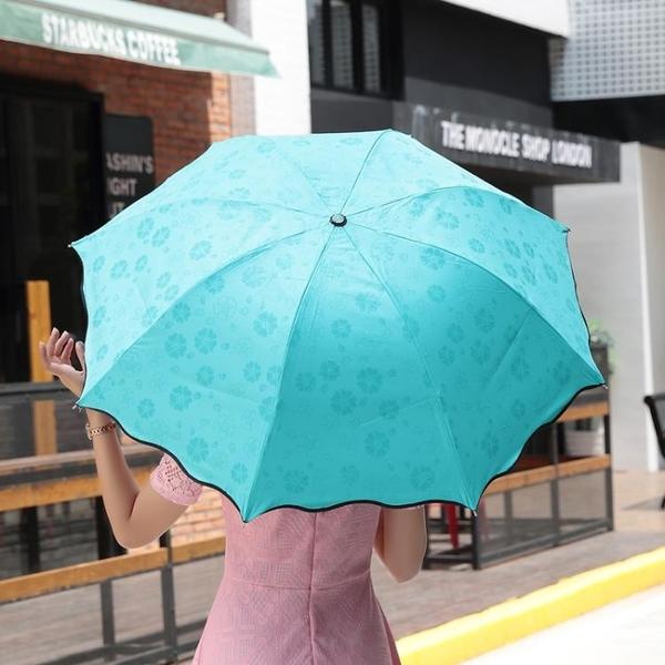 現貨 遇水開花摺疊傘折疊傘 抗UV手動傘晴雨傘太陽傘三折雨傘 變色傘