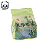 3in1茉綠奶茶 商用包裝 1000g