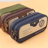 經典復古海軍風男女生款雙拉鏈隔層大容量學生鉛筆袋文具盒【新店開業全館88折】