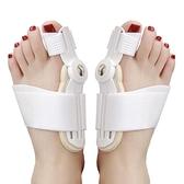 分指器成人用腳拇指外翻矯正器大腳骨矯正器分趾器可穿鞋腳趾分離器加厚【全館免運】