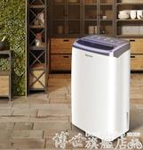 除濕器 除濕機家用抽濕機靜音吸濕器小型臥室除濕器除潮干燥機616C LX220V新年禮物