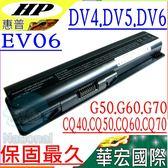 HP 電池 (保固最久)-EV06,惠普CQ40,CQ41,CQ45,CQ60,CQ70,CQ50-210, CQ50-211 CQ50-215, CQ50-217,CQ50Z