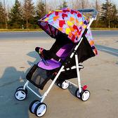嬰兒推車可坐躺超輕便摺疊四輪手推傘車BB小孩寶寶天兒童車 HM