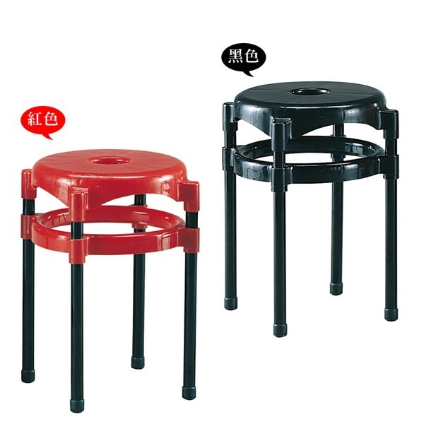 【水晶晶家具/傢俱首選】紅/黑鐵腳塑膠可堆疊中洞椅~~雙色可選 CX8719-19