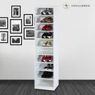 【米朵Miduo】1.4尺塑鋼開放式鞋櫃 防水塑鋼家具