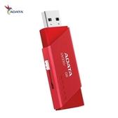 威剛 隨身碟 【AUV330-32G】 UV330 側推 伸縮式 無蓋設計 USB 3.1 32GB 新風尚潮流