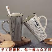 陶瓷杯茶杯大容量馬克杯選帶蓋勺簡約文藝