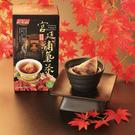 【紅布朗】宮廷補氣茶 (12包/盒)