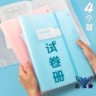 文件夾A3透明插頁收納袋試卷夾整理多層書夾子