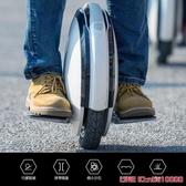 電動獨輪車Ninebot One A1九號單輪平衡車成人智慧獨輪電動代步車思維體感車 JD CY潮流