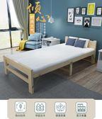 折疊床單人床成人簡易實木午休床兒童家用木板經濟型雙人松木小床MJBL