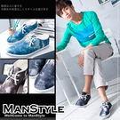 ManStyle潮流嚴選【01S0457...