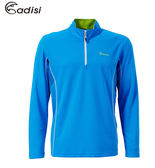 ADISI 男抗靜電半門襟長袖上衣AL1521035(S~2XL) / 城市綠洲專賣(抗靜電、伸縮彈性、機能性布料)