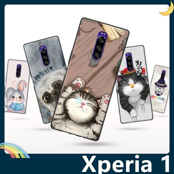 SONY Xperia 1 彩繪Q萌保護套 軟殼 卡通塗鴉 超薄防指紋 全包款 矽膠套 手機套 手機殼