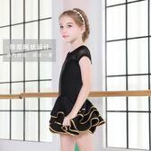 舞蹈裝 拉丁舞服裝兒童 女孩新款拉丁練功服拉丁舞蹈服 女童演出拉丁舞裙 夢藝家