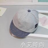 嬰兒帽子春秋鴨舌帽3-6-9月寶寶帽女純棉新生兒遮陽帽兒童帽子男 小艾新品