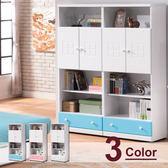書櫃【時尚屋】[G17]童話下抽雙門書櫃G17-A032-5三色可選/免運費/免組裝/書櫃