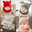 熊熊耳朵毛線帽 針織雙層保暖組合 毛帽+脖圍/圍巾