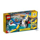 【LEGO 樂高積木】創意大師Creator系列-競技飛機 31094