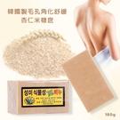 韓國製毛孔角化舒緩杏仁米糠皂 180g
