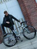 變速死飛自行車男公路賽車單車活飛彎把肌肉雙碟剎實心胎學生成人      芊惠衣屋igo