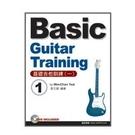 電吉他教學► 基礎吉他訓練(一)電吉他入門教材+教學DVD