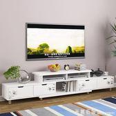 電視櫃 電視柜茶幾組合簡約現代小戶型電視機柜鋼化玻璃茶幾客廳伸縮地柜 米蘭街頭IGO