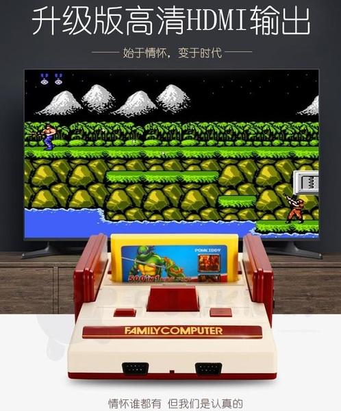 霸王小子D68家用HDMI介面電視遊戲機懷舊老式任天堂插黃卡 NMS  麻吉鋪