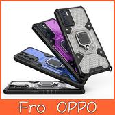 OPPO Reno6 Reno6 Pro Reno6 Z 5G 太空艙 系列 手機殼 全包邊 支架 防摔 保護殼