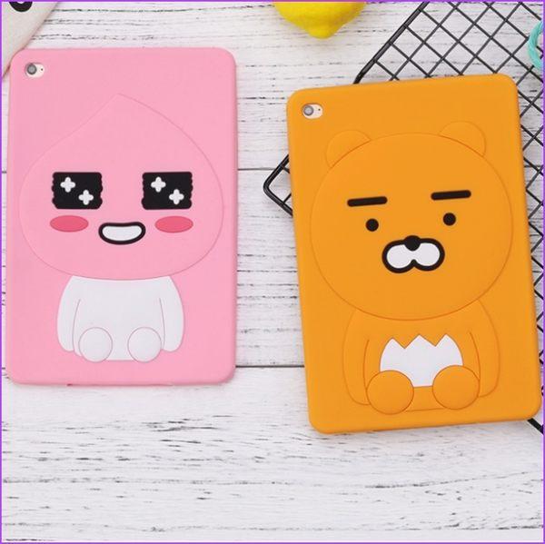 【萌萌噠】2017年新款 New iPad (9.7吋) 韓國可愛kakao屁桃君獅子平板保護殼 全包矽膠軟殼 平板套