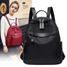 後背包女背包2020新款韓版潮牛津布帆布時尚百搭女士旅行小包包女 黛尼時尚精品