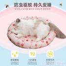 熱賣貓窩貓咪冰窩貓窩寵物夏天睡覺降溫冰墊貓用耐咬水床涼席墊子防水涼墊LX  coco