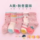 5雙 女童襪子春秋純棉厚款兒童中筒襪公主花邊襪【淘嘟嘟】