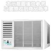 東元定頻左吹窗型冷氣4坪MW25FL1