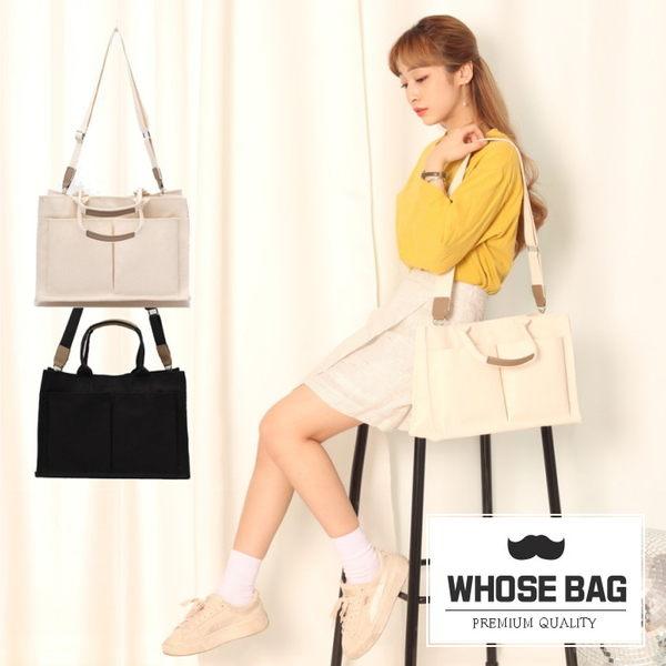 【WHOSE BAG】韓國嚴選方形多用帆布包 NO.LM205