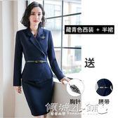職業套裝女秋裝韓版職業裝西裝女正裝美容師工作服女套