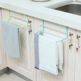 ✭米菈生活館✭【P489】塑料門背式簡易置物架 創意 廚房 櫥櫃 門背 單桿 毛巾架 掛抹布 掛架