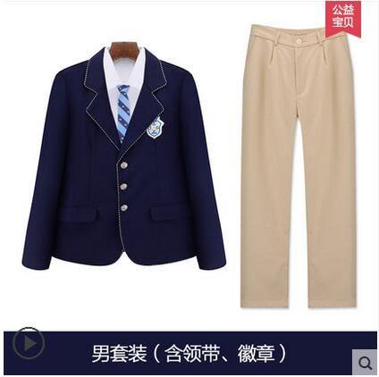 德斯尼舜英倫韓版學院風制服校服高中學生裝班服長袖西裝外套套裝(男套裝)