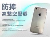 『氣墊防摔殼』HTC Desire 19+ 19 Plus 透明殼 軟殼套 空壓殼 背殼套 背蓋 保護套 手機殼
