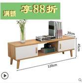 電視櫃簡約現代組合套裝茶几臥室電視機櫃歐式小戶型客廳櫃