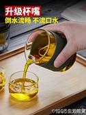 旅行功夫茶具套裝便攜包式小套玻璃快客一壺二杯戶外隨身簡易泡茶 1995生活雜貨