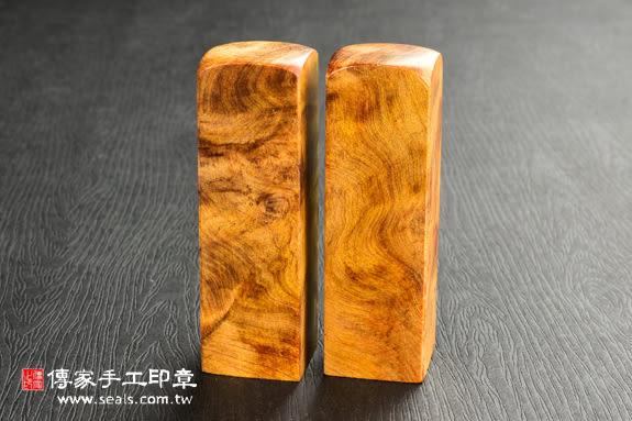 《頂級台灣黃檜榴花臍帶印章 (有漂亮的榴花紋路){電腦刻印}》—【六分章,單章】肚臍章